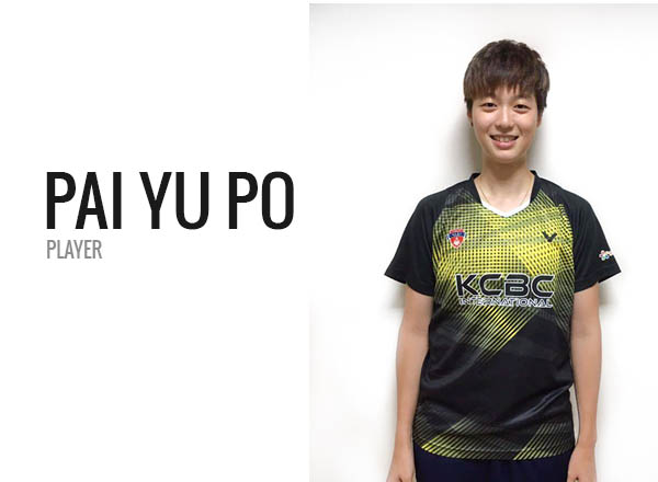 pai-yu-po_01